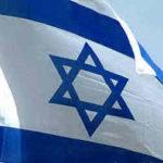 israele-flag